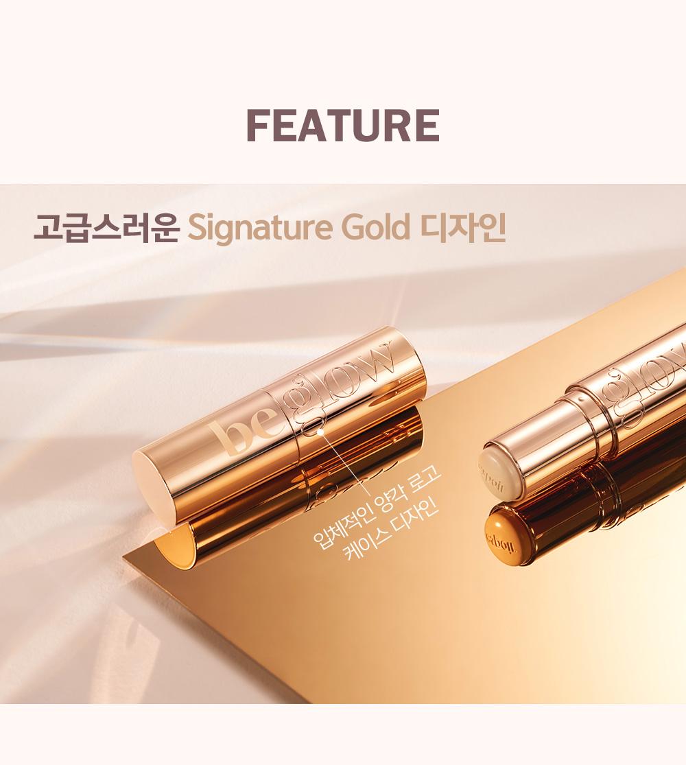 FEATURE - 고급스러운 Signature Gold 디자인 / 입체적인 양각 로고 케이스 디자인