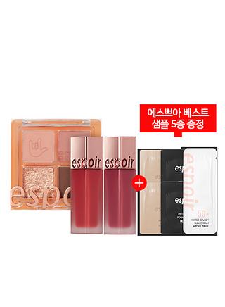 [마켓] 리얼아이핸디+꾸뛰르 립틴트 벨벳 SET